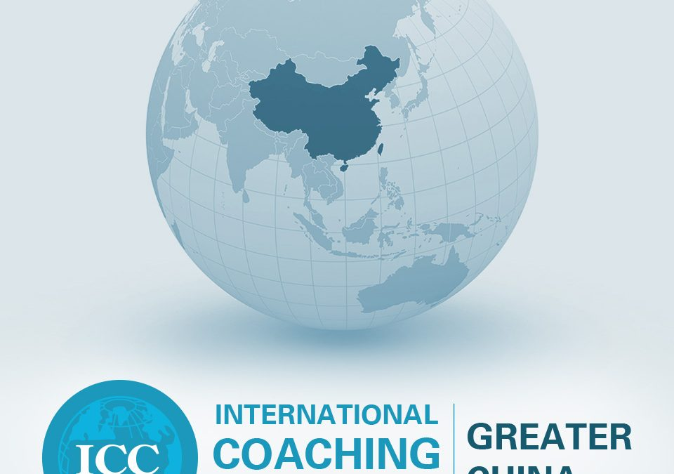 International Coaching Community Greater China