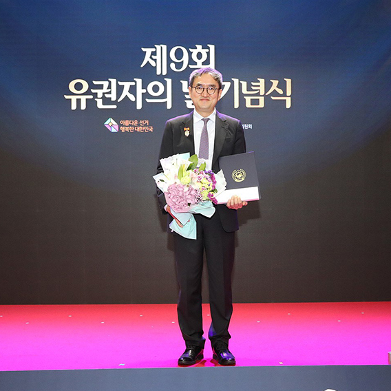 Trainer Sung-Yup Yi awarded a Presidential Citation in South Korea